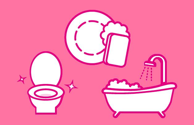 食器洗いや台所掃除、お風呂やトイレなどにも幅広く使える