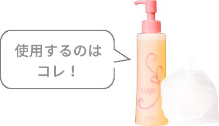 予洗いでクレンジングをした後はたっぷりの泡で洗顔を