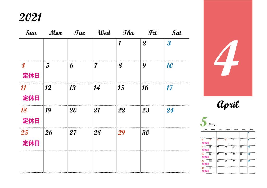 営業日カレンダー 2021年4月
