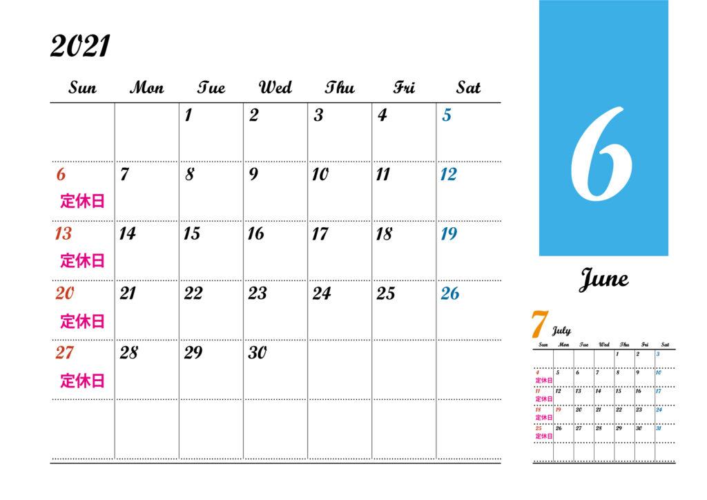 営業日カレンダー 2021年6月